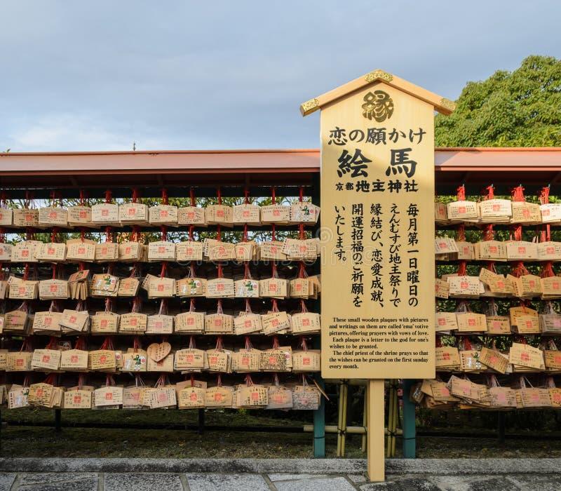 Votive bildplattor för Ema, träbönplattor på Kityomizu- royaltyfria foton