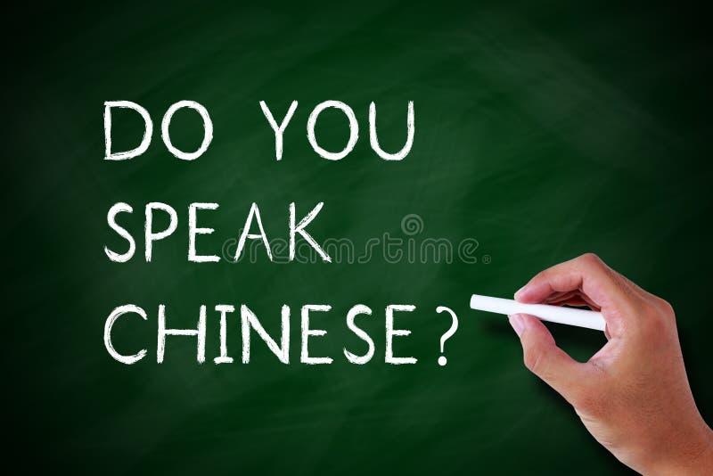 Vous parlez chinois photo stock