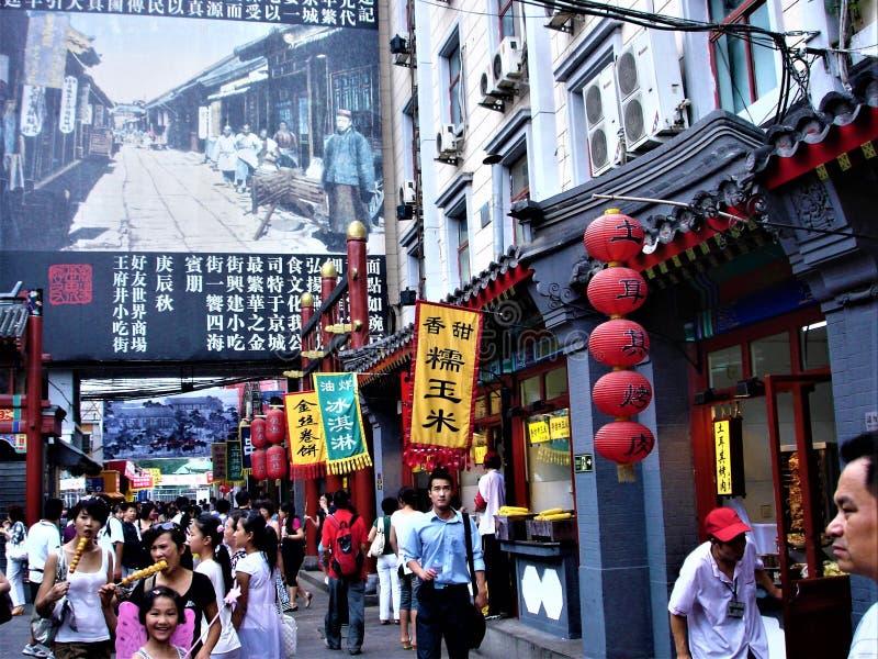 Voyage à la ville de Pékin, Chine Nourriture de Touriam, de personnes et de rue images stock