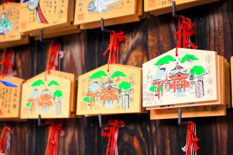 Voyage de Kyoto photos stock