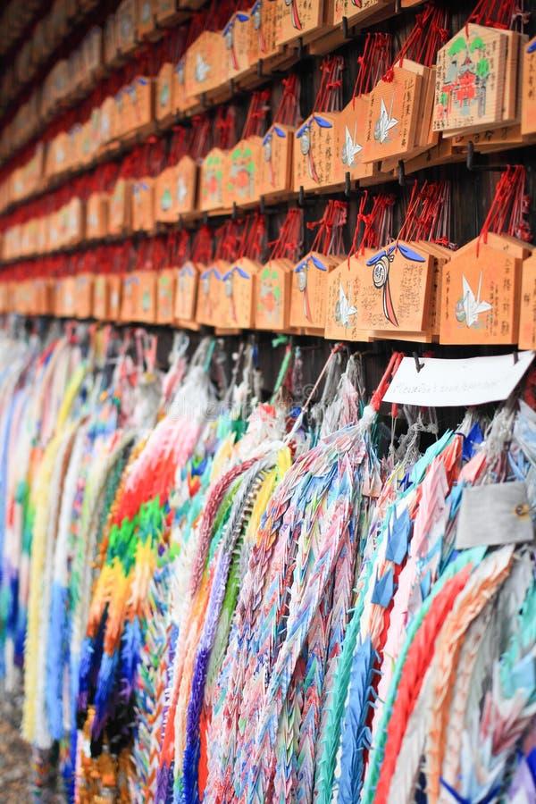 Voyage de Kyoto images stock