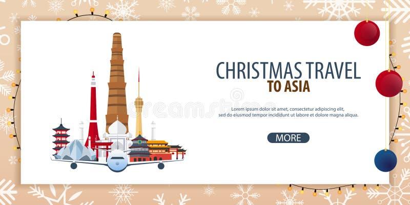 Voyage de Noël vers l'Asie Neige et roches de bateau Illustration de vecteur illustration libre de droits