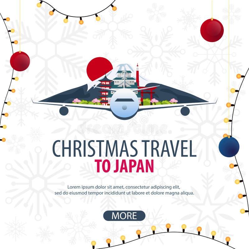 Voyage de Noël vers le Japon Neige et roches de bateau Illustration de vecteur illustration stock