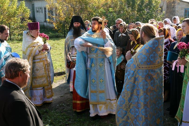 Religious celebration Pokrov stock image