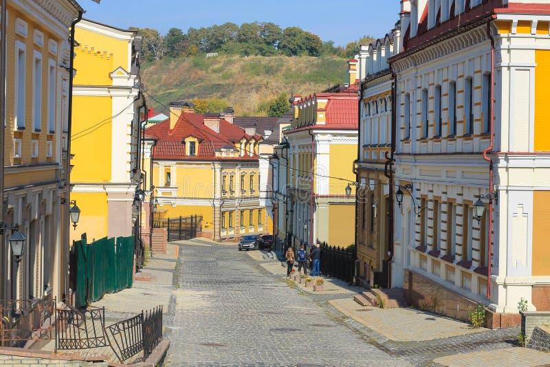 Vozdvizhenka精华区五颜六色的房子在基辅 免版税库存照片