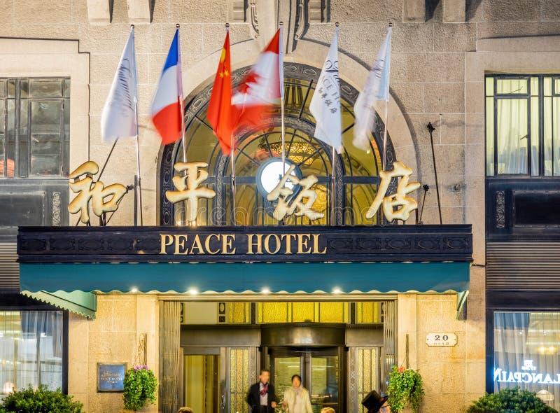 Vredeshotel op Nanjing-de Weg van het Oosten, Shanghai, China stock afbeelding