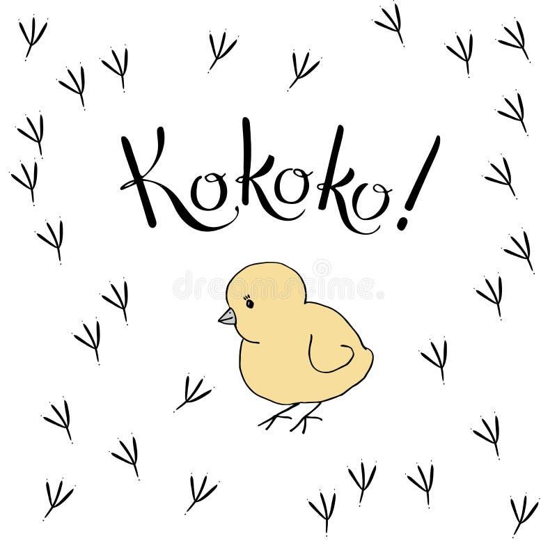 Vriendelijke gele kip en het van letters voorzien in vector vector illustratie