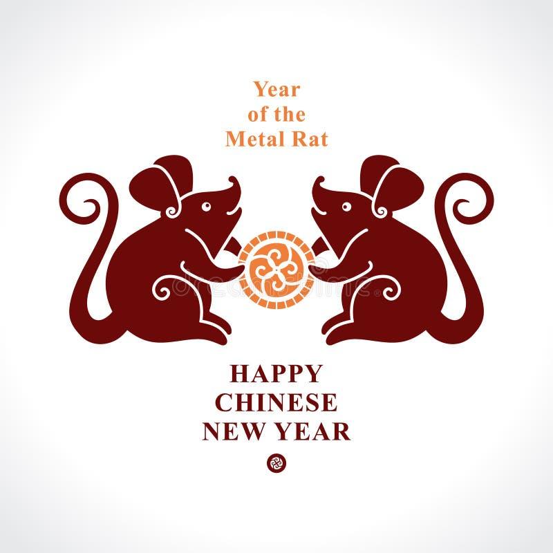 Vrolijk Chinees Nieuwjaar 2020 Twee schattige ratten met een munt Eenvoudig symmetrisch vectorpatroon vector illustratie