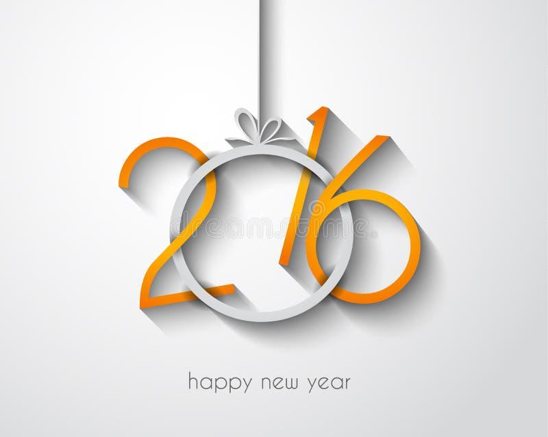 2016 Vrolijke Chrstmas en Gelukkige Nieuwjaarachtergrond stock illustratie