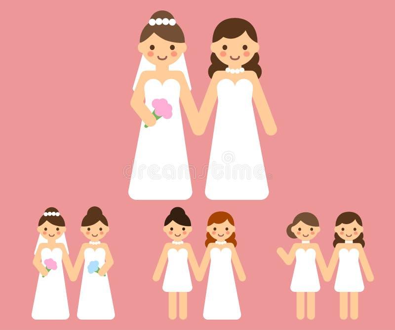 Vrolijke huwelijksparen stock illustratie