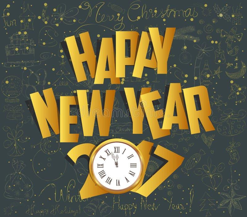 Vrolijke Kerstmis en gelukkig nieuw jaar 2017 gouden document vector illustratie
