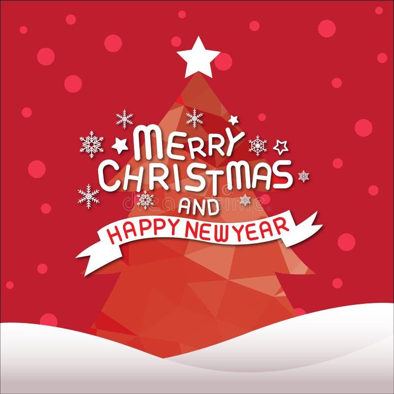 Vrolijke Kerstmis en gelukkig nieuw jaar, Kerstboom stock illustratie