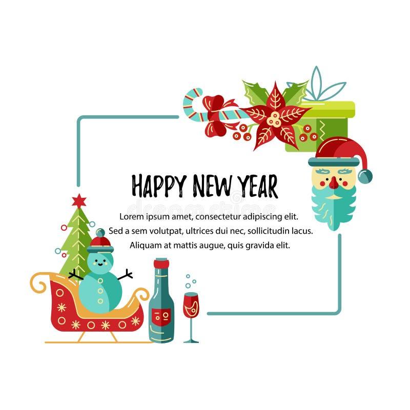 Vrolijke Kerstmis en gelukkige nieuwe jaarkaart royalty-vrije illustratie