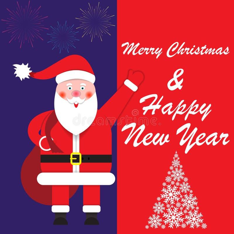 Vrolijke Kerstmis en nieuwe jaargroeten, malplaatje, prentbriefkaar, banner vector illustratie