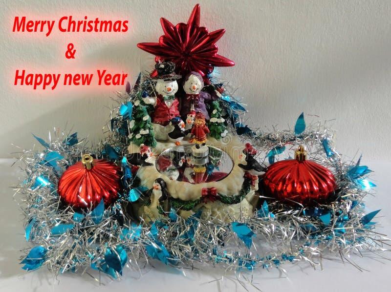 Vrolijke Kerstmis & Gelukkig Nieuwjaar stock afbeelding