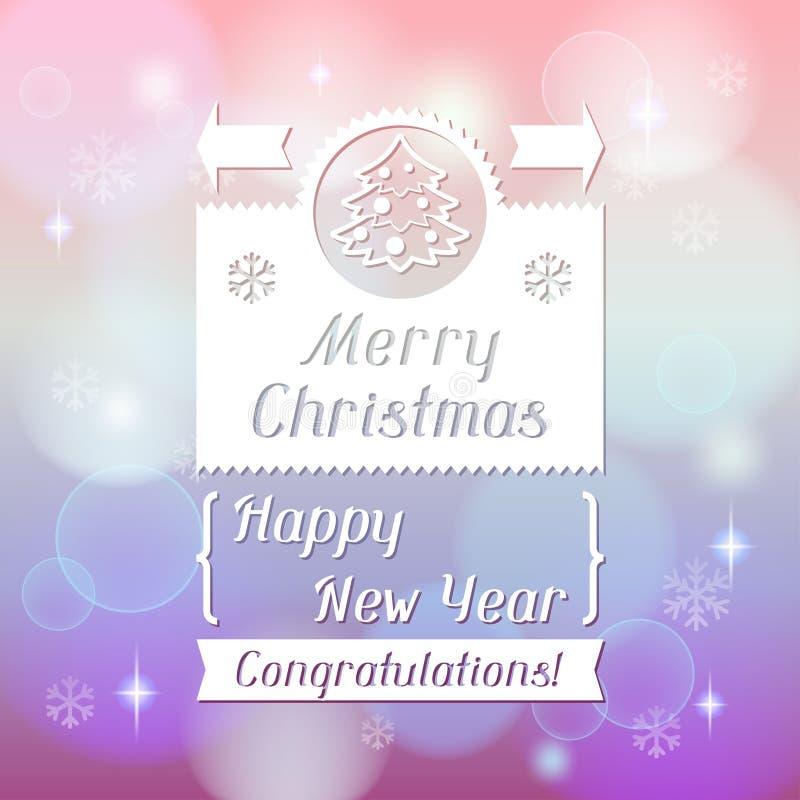 Vrolijke Kerstmisachtergrond voor uitnodigingskaart vector illustratie
