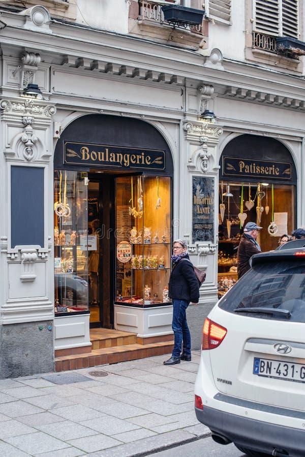 Vrouweningang van Boulangerie-Patisserie royalty-vrije stock afbeeldingen