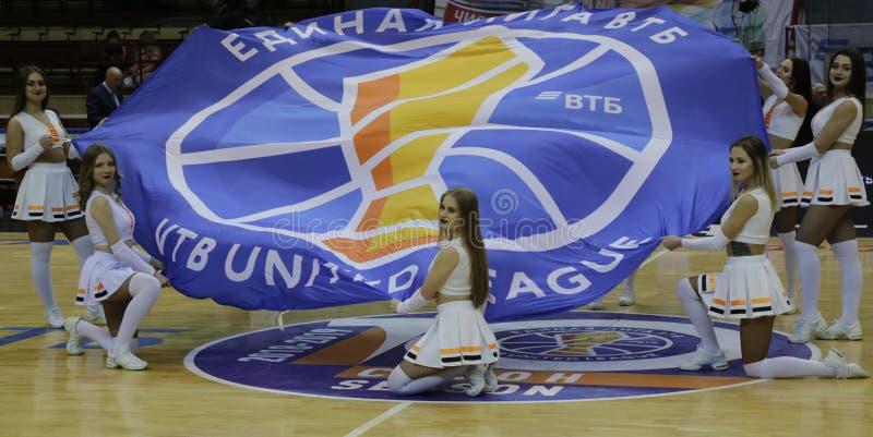 VTB League 2018-2019. Basketball. Russia. stock image