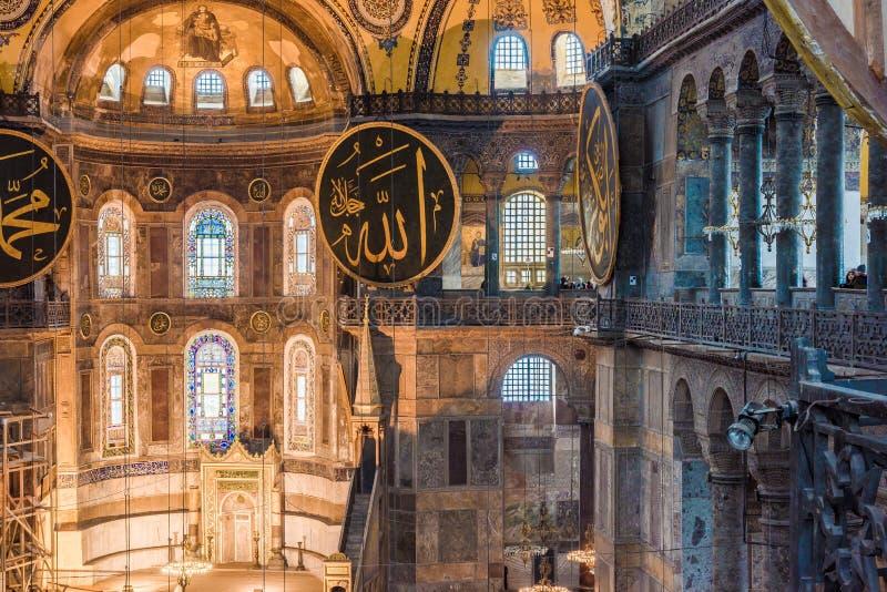 Vue détaillée intérieure de Hagia Sophia, de basilique d'église musée patriarcal chrétien orthodoxe grec maintenant à Istanbul, T image stock
