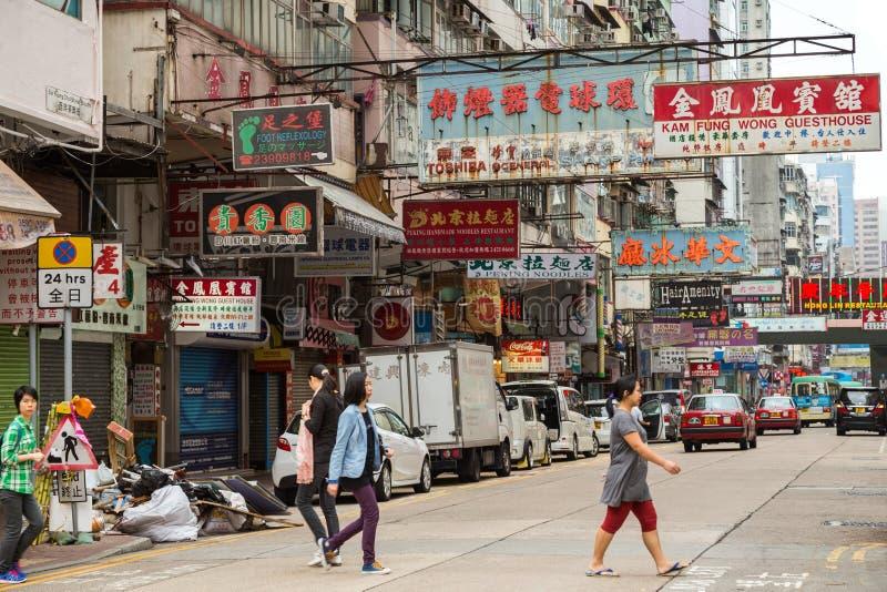 Vue d'une rue en Hong Kong photo stock
