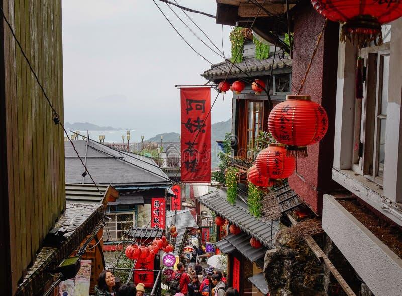 Vue de banlieue noire de Jiufen, Taïwan photo libre de droits