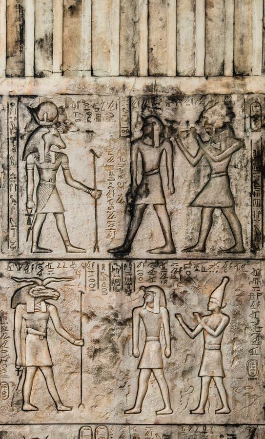 Vue de découpage en pierre antique de fond de l'Egypte de style de cru images stock