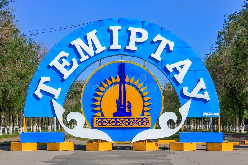 Vue de détail de l'emblème et du drapeau colorés de la ville Temirtau sur l'extrémité de la promenade principale Rue sortante ave photographie stock libre de droits