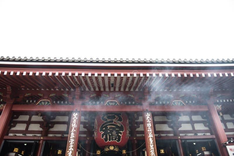 Vue de face d'un temple photo libre de droits