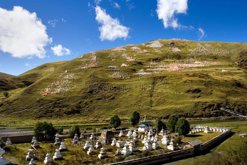 Vue de jour de stupa à la province Chine de Tagong Sichuan photographie stock libre de droits