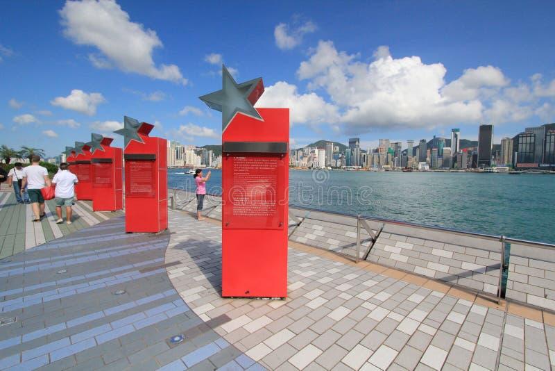 Vue de l'avenue des étoiles en Hong Kong photographie stock libre de droits