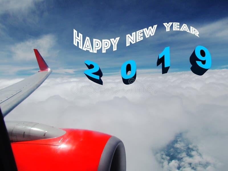 Vue de l'avion de fenêtre du ciel bleu et de l'aile plate W de nuage image stock
