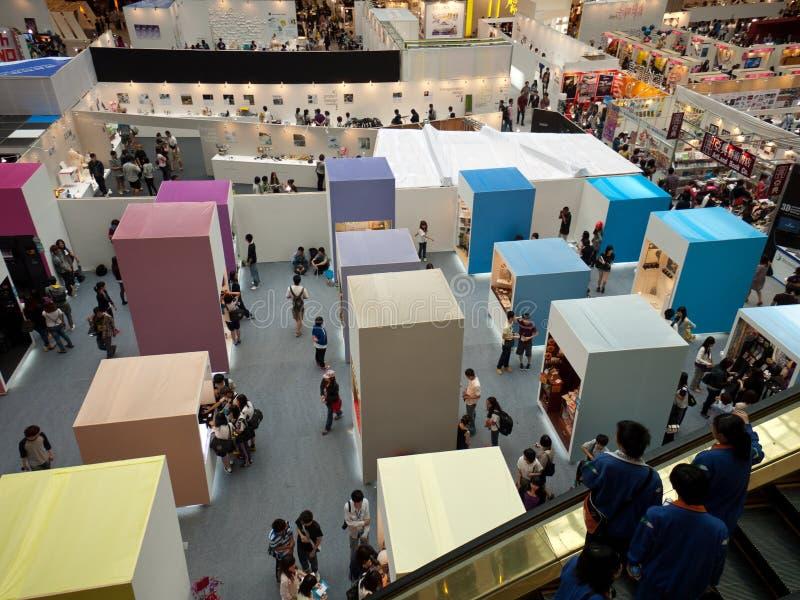 Vue de l'exposition de 2010 jeunes créateurs première photos libres de droits