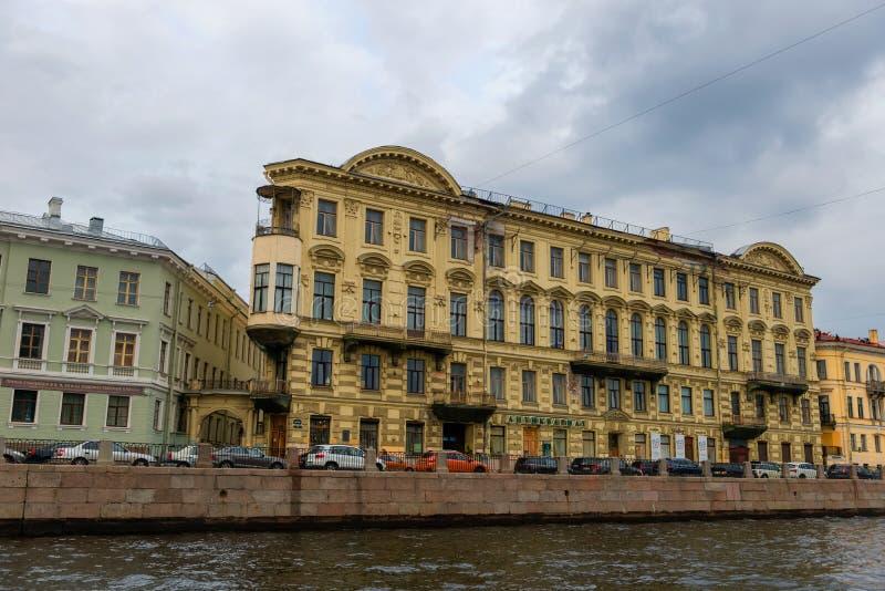 Vue de la maison 24 de remblai de rivière de Fontanka images stock