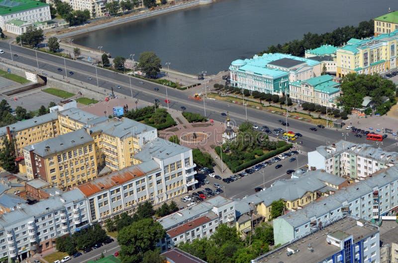 Vue de la ville Ekaterinburg image libre de droits