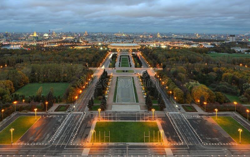 Vue de Moscou photos stock