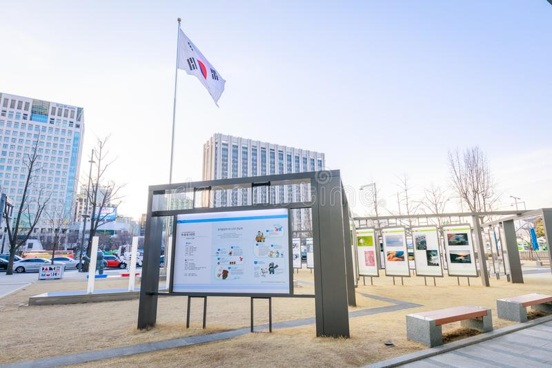 Vue de Musée National de l'histoire contemporaine coréenne à la plaza de Gwanghwamun image libre de droits