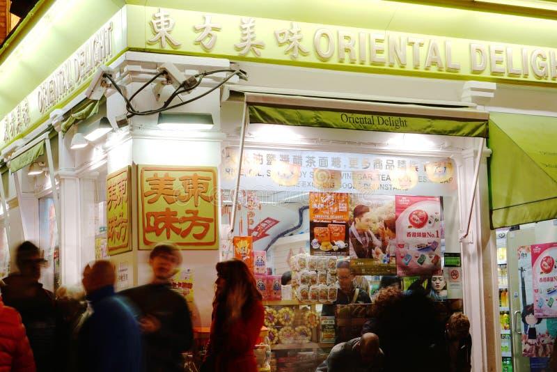 Vue de nuit de magasin de nourriture asiatique dans Chinatown, Londres, Angleterre photos stock