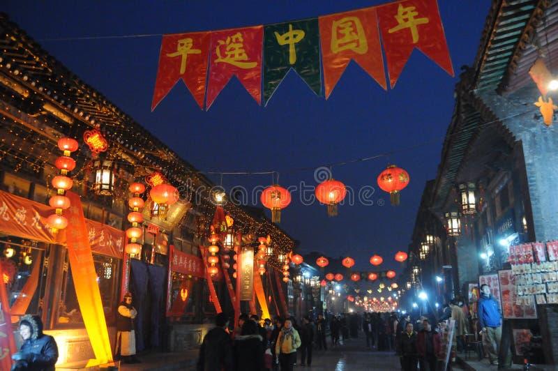 Vue de nuit de rue de ville de Pingyao image libre de droits