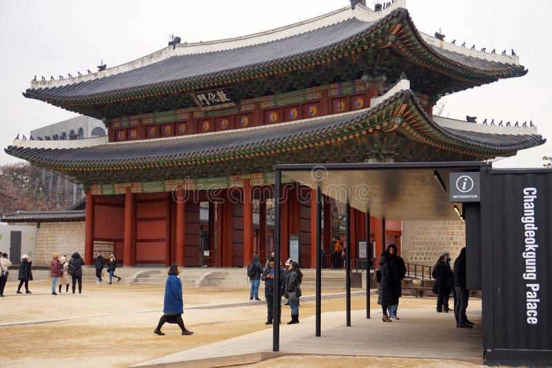 Vue de palais de Gyeongbokgung, Corée du Sud photographie stock libre de droits