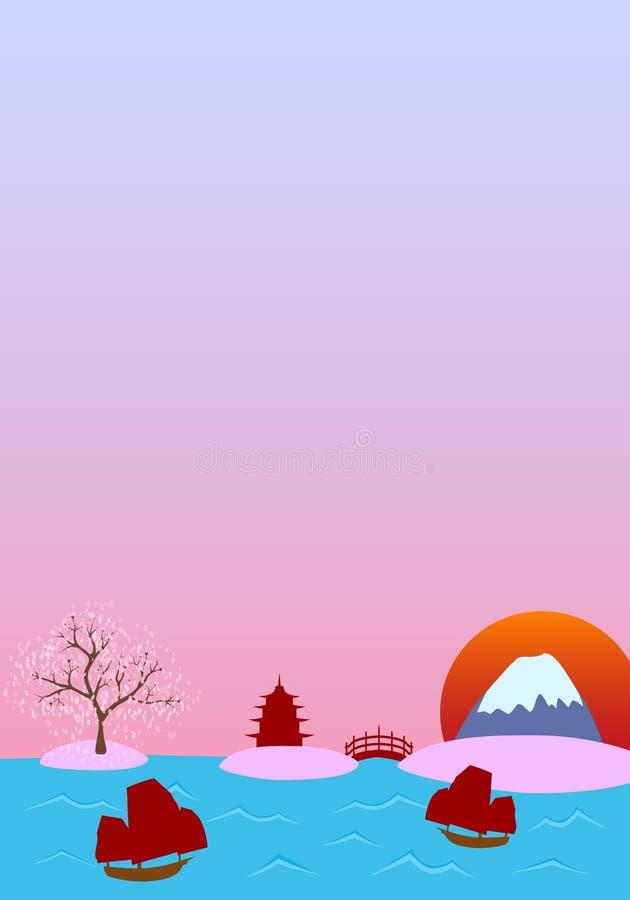 Vue de paysage de vecteur du Japon illustration de vecteur