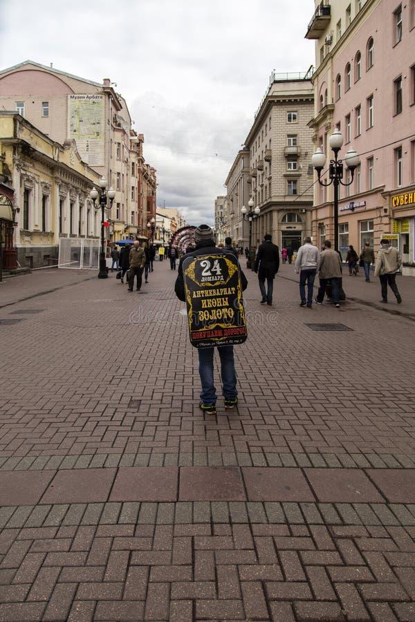 Vue de rue à Moscou images libres de droits