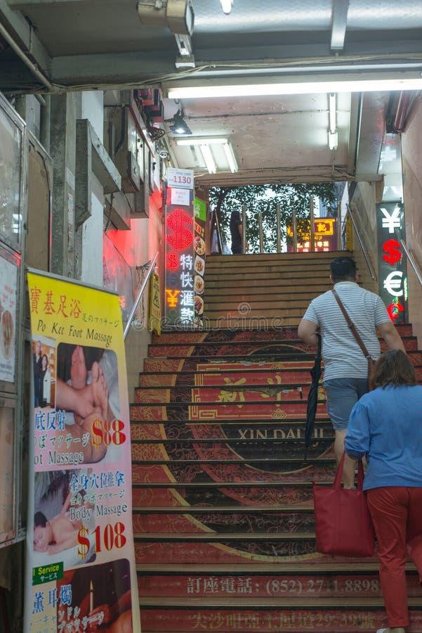 Vue de rue de boutique de Hong Kong photos libres de droits