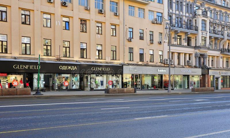 Vue de rue d'achats de Tverskaya, Moscou images libres de droits