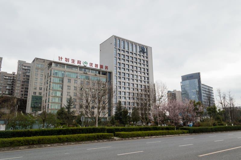 Vue 2 de rue de ville de tourisme de Guiyang image libre de droits