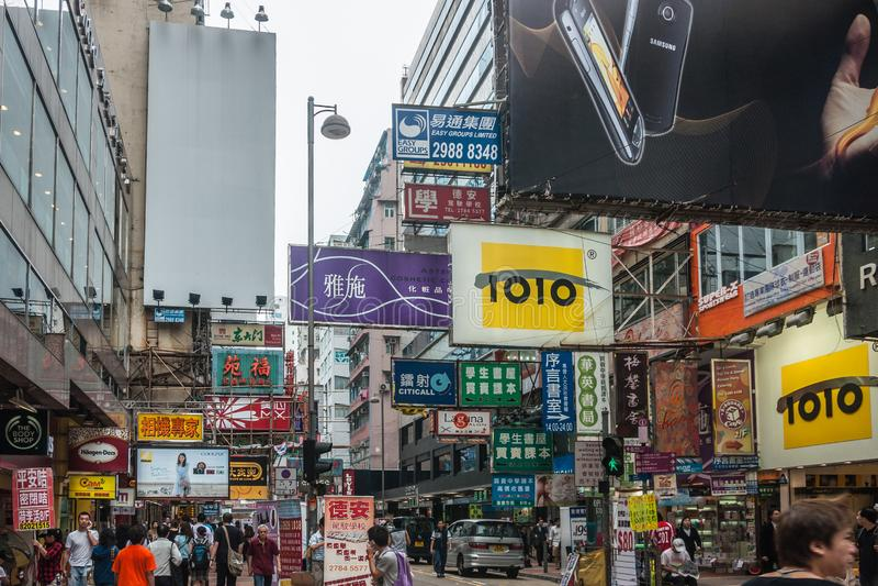 Vue de rue de Nathan Road, Kowloon, Hong Kong China photo stock