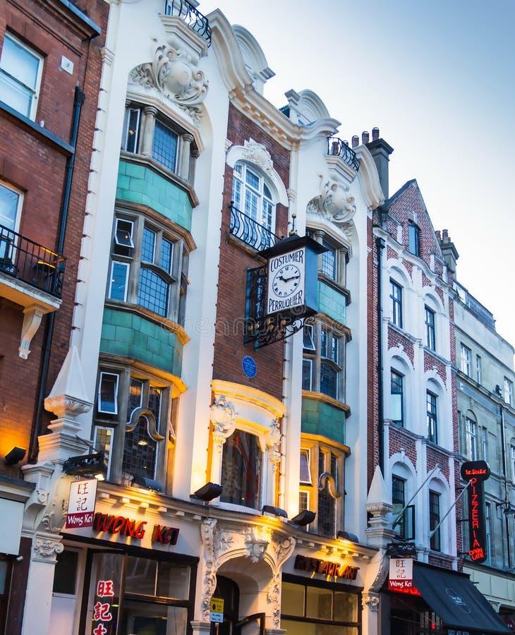 Vue de soirée de Chinatown à Londres images libres de droits