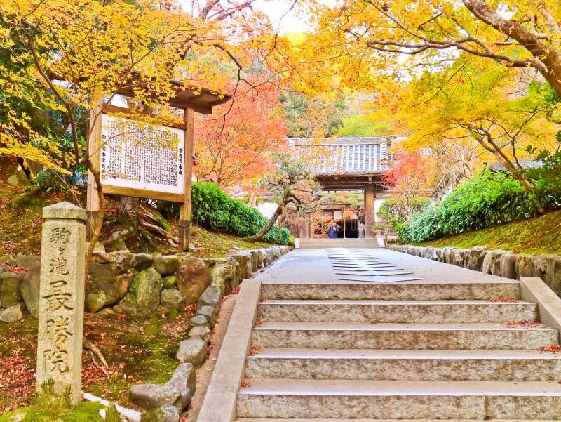 Vue du temple japonais en automne à Kyoto, Japon photographie stock libre de droits