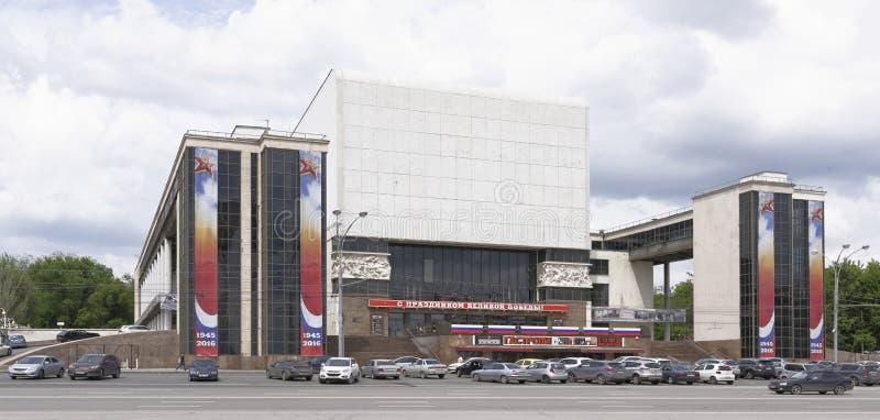 Vue du théâtre de Gorki images libres de droits