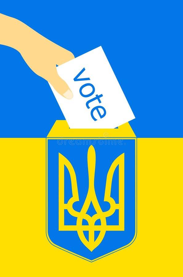 Vue haute étroite d'élection de l'Ukraine illustration de vecteur
