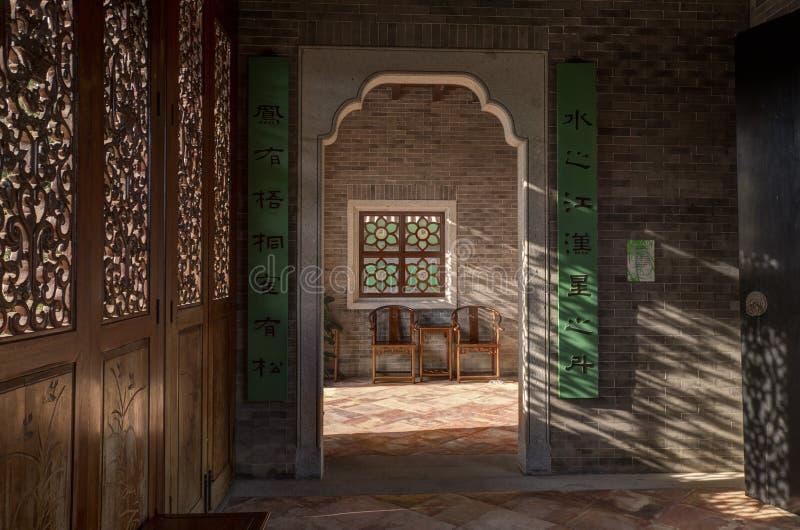Vue intérieure de jardin de Lingnan photo stock